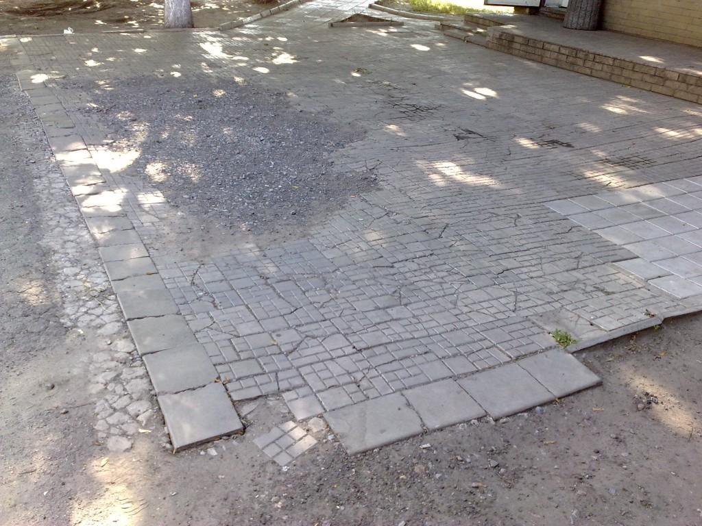ФЭМ выложенный на песке.