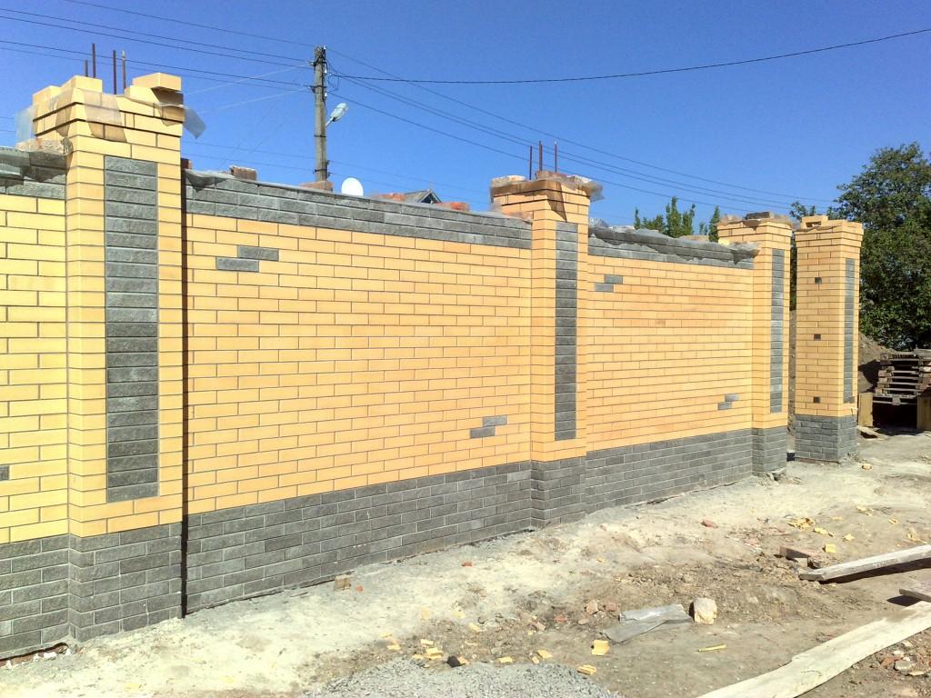 Фундамент под кирпичный забор.