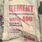 Какой цемент выбрать?