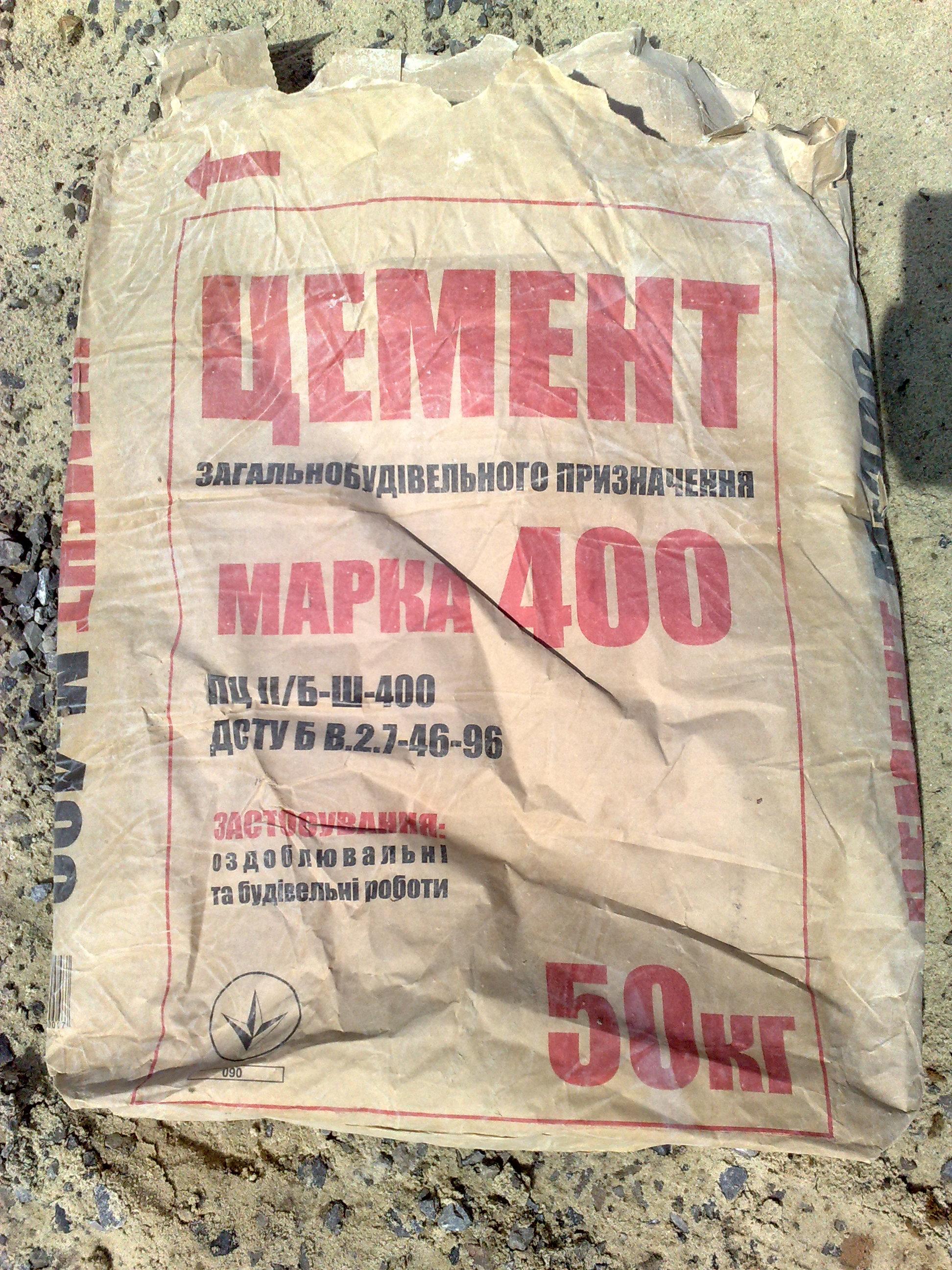 Самый плохой цемент.