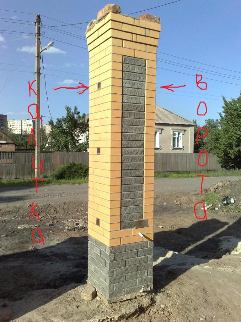 Привариваем калитку  и ворота к столбу.