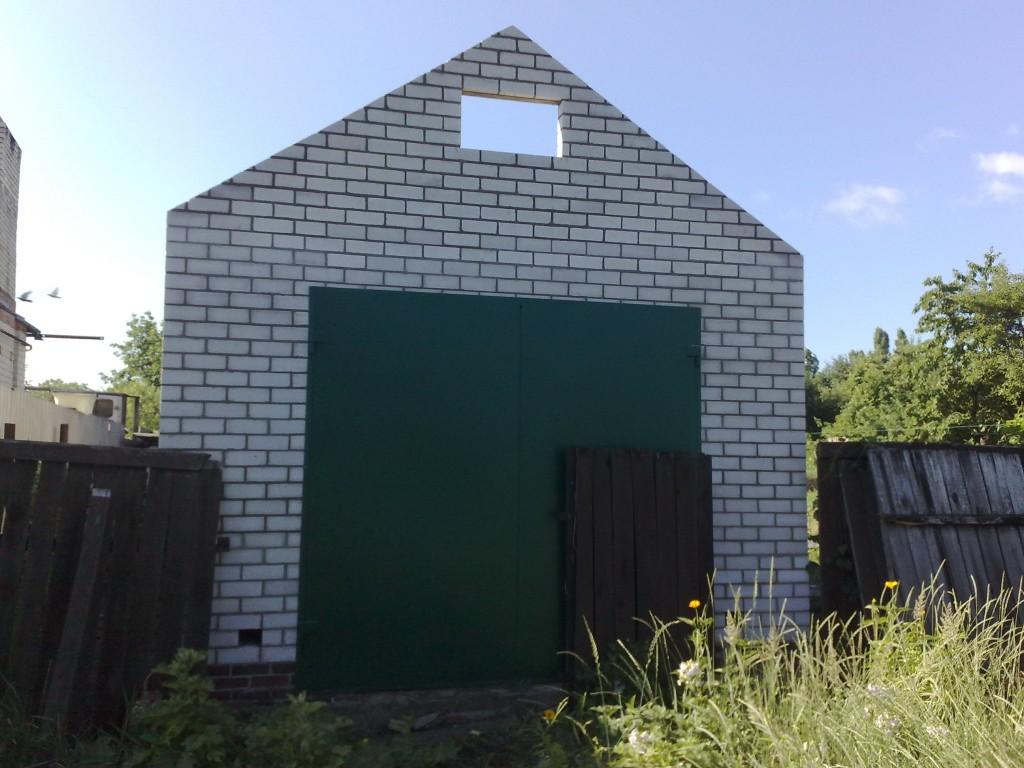 Строим гараж.