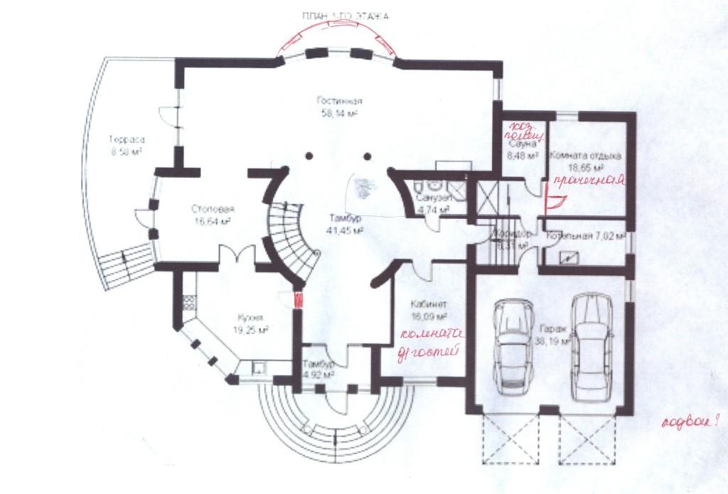Проект Дома Ракушечник
